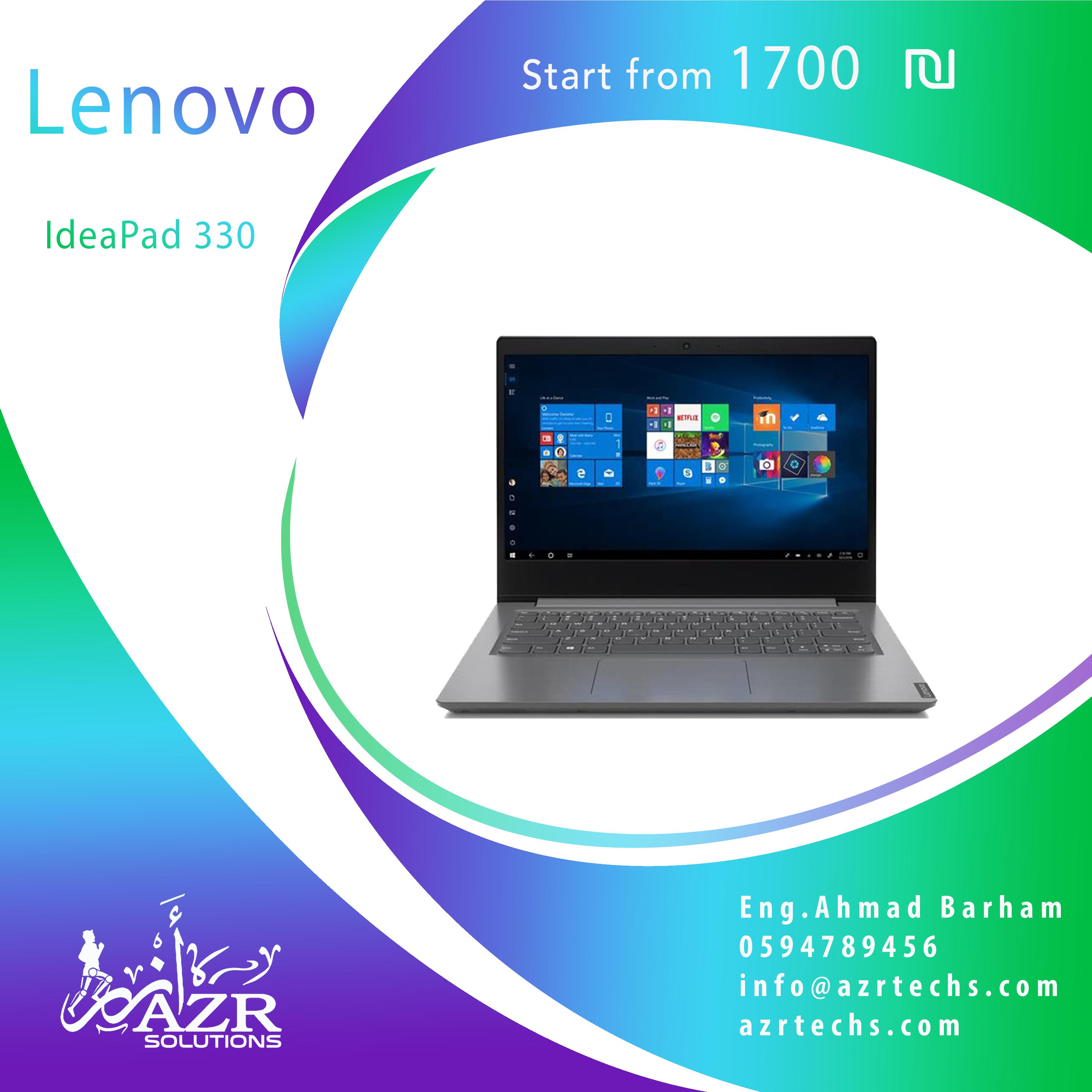 Lenovo IdeaPad 330-151GM